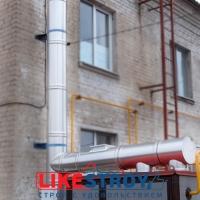 Фасадные дымовые трубы